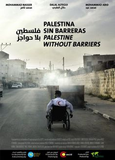 Palestine without barriers #palestine #palestina #graphic #poster