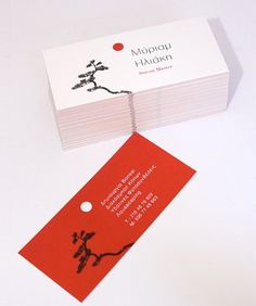 Bonsai Business Card | Business Cards | The Design Inspiration #red #business #card #paper #japan