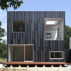 N House by TOFU #architecture #facades #houses #solid #void