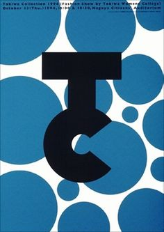 sma1_08.jpg 283×400 pixels #collection #design #shunyo #tokiwa #1994 #yamauchi