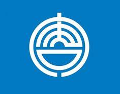 50 Japanese town logos with kanji ~ Pink Tentacle #kanji