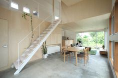 House of Azuchi by ALTS DESIGN OFFICE #house #home #minimalism #minimal #minimalist