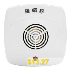 Household #Ultrasonic #360-degree #Anti-mite #Machine #- #WHITE