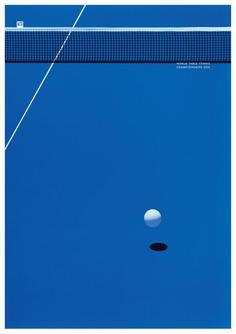 Uenishi Yuri: World Table Tennis Championships 2015 | Sgustok Design