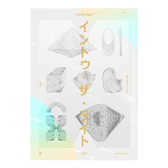 / x / #poster #postereveryday #designspiration #design ##graphic #gray #color #japan #rock #geology #light #editorial #layout #instagod #instagood #typography #forms #aesthetic #bookstagram #ps_zerocompromise