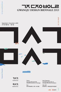 www.jeffhandesign.com #gwangju #jeffhandesign #poster #biennale #typography