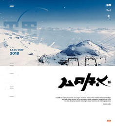 LAAX 18 on Behance