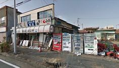 Japanese Nuclear Ghost Town by Google Maps #photography