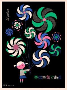tumblr_m1afk5OnCh1qzzsdjo1_500.jpg 500×666 pixels #kids #illustration #japanese #girl