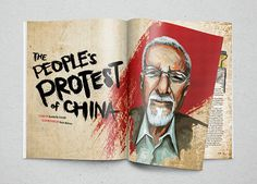"Tusk Magazine | ""The People's Protest of China"" on Behance #protest #tusk #fullerton #design #graphic #csuf #illustration #grunge #editorial #magazine #typography"
