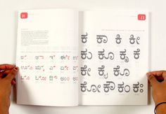 Indian Kannada script #script #india #design #writing #system #kannada