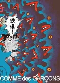 COMME des GARONS X Katsuhiro Otomo Akira