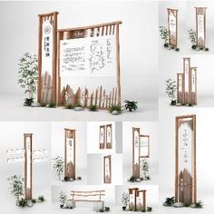 Wayfinding   Signage   Sign   Design   Scenic 新中式景区木质导视系统设计概念方案源文件模板