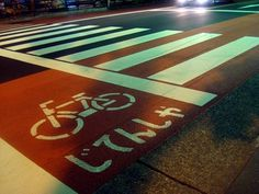 eyeone | seeking heaven #tokyo #transportation #bicycle #wayfinding