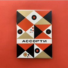 "Конфеты «Ассорти», кондитерская фабрика «Свiточ». 1972 г. ⠀ ⠀ ⠀ ""Assorted"" chocolate sweets, ""Svitoch"" confectionery factory. 1972. ⠀ #nkpackaging #nk1970s #vintagepackaging #retropackaging #retrostyle #sovietpackaging #geometric #dailyinspiration #packagingdesign #sovietpackagingdesign #sovietgraphicdesign #visualgraphic #ussrdesign #sovietdesign #sovietheritage #sovietgraphicdesign"