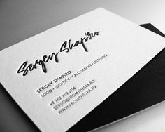 할말 더 있나? #business #card #embossed #design #graphic #simple