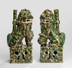 Pair of 'Sancai'-glazed incense holders in the Form of a Buddhist guardian lions #Sets #Tea sets #Porcelain sets #Antique plates #Plates #Wall plates #Figures #Porcelain figurines #porcelain
