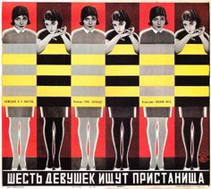 Trend Setting Movie Posters of 1920's Russia #poster #typography