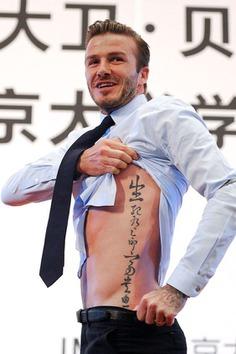 David Beckham Rib Cage Tattoo