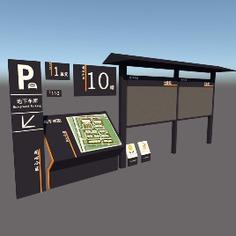 Signage | Sign Design | Wayfinding | Wayfinding signage | Signage design | Wayfinding Design | 物业小区导视牌标识牌