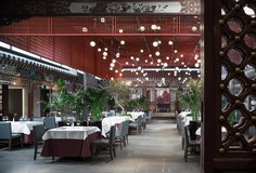 Huda Restaurant - Symbiosis of Traditional Culture and Contemporary Aesthetics