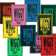 Oddment #design #graphic #tickets #90s #oddment #colour