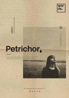 Luke Brickett – Poster & Print.
