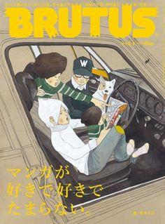 Tumblr #manga