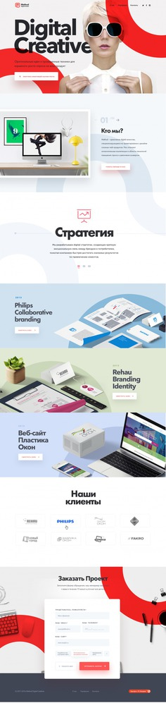 Landing Page for Creative Agency