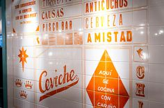 Peruvian Restaurant and Pisco bar brand identity