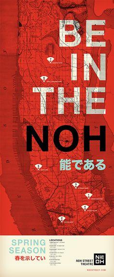 NOH STREET THEATRE - Caleb Heisey Design