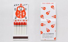 matches13 #matches #japan #package