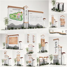 Wayfinding | Signage | Sign | Design 陕西太白山旅游景区导视系统设计【古典标识全套】