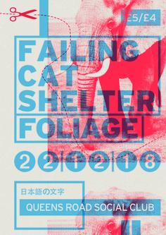 Gig Poster