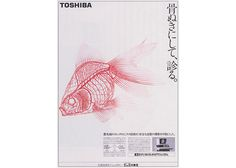 japan gold fish ad poster magazine red blood typography