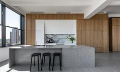 kitchen, Worrell Yeung