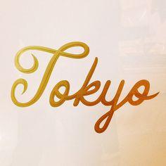 tokyo harry winston #type #lettering #tokyo