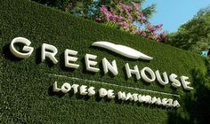 Green House Billboard on the Behance Network #house #grass #billboard #concept #real #idea #state #logo #green