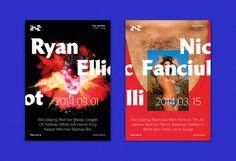 hans pelle jart #poster #identity #typography