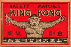 King Kong-matches | Flickr - Photo Sharing! #safety #kong #king #matches