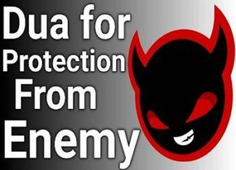 Dua For Protection From Enemy