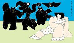 Momoenarazaki-animalattack-illustration-itsnicethat