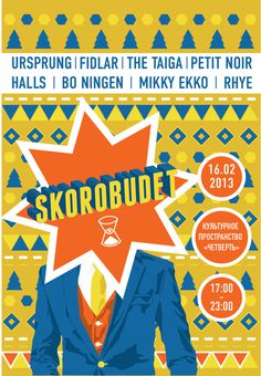 ideas for Skorobudet music festival
