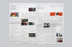 aam press #ckcheang #news #somethingmoon #newspaper #cover #macau #layout