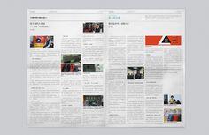 aam press #layout #cover #newspaper #news #ckcheang #somethingmoon #macau