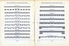 Type specimen of ornamental borders. #typography