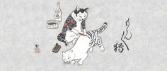 Cats Tattooing Other Cats by Kazuaki Horitomo | Spoon & Tamago