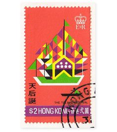 hong kong festivals stamps #stamp #design #graphic