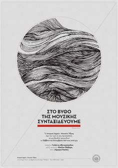 Baubauhaus. #design #graphic #poster