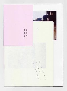 my zine #zine #cover #book #brochure #leaflet #photographic